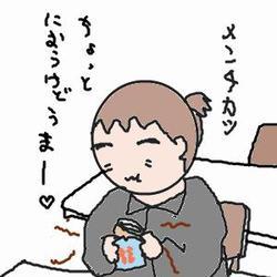 Cocolog_oekaki_2010_01_16_09_52_2