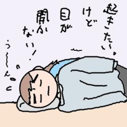Cocolog_oekaki_2010_01_16_11_04_2
