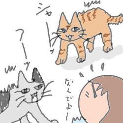 Cocolog_oekaki_2010_02_15_15_10_2