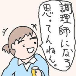 Cocolog_oekaki_2010_03_03_08_13_2