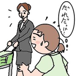 Cocolog_oekaki_2010_05_17_08_43_2