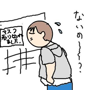 Cocolog_oekaki_2009_05_20_23_18