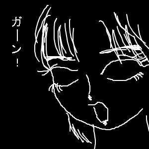 Cocolog_oekaki_2009_08_10_10_01