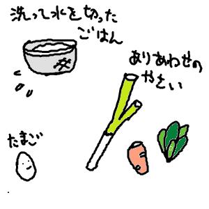 Cocolog_oekaki_2009_11_05_18_33