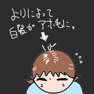 Cocolog_oekaki_2009_11_18_08_13