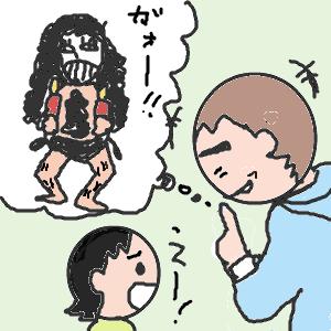 Cocolog_oekaki_2009_12_24_15_28