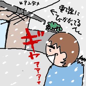 Cocolog_oekaki_2010_01_01_10_16