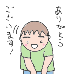 Cocolog_oekaki_2010_08_18_14_24