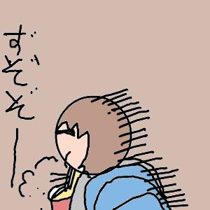Cocolog_oekaki_2011_01_02_13_38
