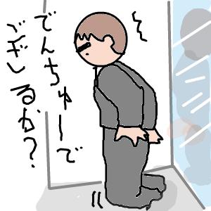 Cocolog_oekaki_2011_02_07_08_55